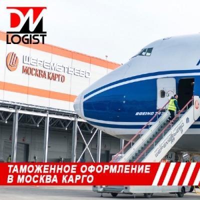 Налог на ввоз ткани